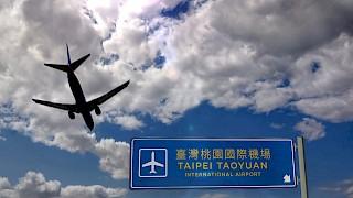Flughafen Taipeh